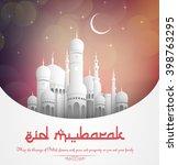 eid mubarak background with... | Shutterstock .eps vector #398763295
