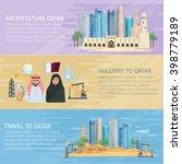 qatar horizontal banner set... | Shutterstock .eps vector #398779189