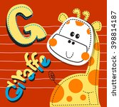 Cartoon Alphabet Letter G And...