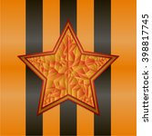 victory day star george may | Shutterstock .eps vector #398817745
