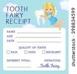 cute tooth fairy receipt... | Shutterstock .eps vector #398834599