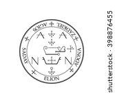 sigil of archangel zadkiel.... | Shutterstock .eps vector #398876455