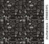 set of hand drawn cookware.  | Shutterstock .eps vector #398885491