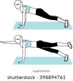 woman doing superwoman exercise.... | Shutterstock .eps vector #398894761