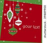 ''christmas retro ball'' | Shutterstock .eps vector #39889900