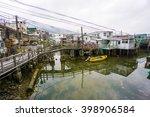 fishing village in tai o hong... | Shutterstock . vector #398906584