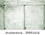 the old grunge concrete texture - stock photo
