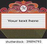 theater marquee with copy space | Shutterstock .eps vector #39894793