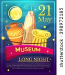 long night of museums ... | Shutterstock .eps vector #398972185