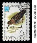 Ussr   Circa 1982  A Stamp...