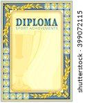 empty sport diploma blank | Shutterstock .eps vector #399072115
