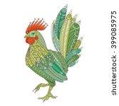 rooster domestic farmer bird... | Shutterstock .eps vector #399085975