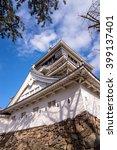 kokura jo castle  japanese... | Shutterstock . vector #399137401