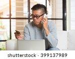 happy asian senior shopping... | Shutterstock . vector #399137989