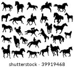 big  collection of different... | Shutterstock . vector #39919468