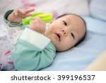 portrait of cute little asian... | Shutterstock . vector #399196537