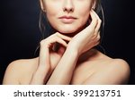 close up lips and shoulders of... | Shutterstock . vector #399213751