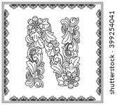 letter n  floral design. in... | Shutterstock .eps vector #399254041