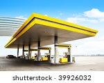gas station | Shutterstock . vector #39926032