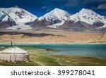 Kirgiz Yurt On The Shore Of Th...
