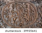 Small photo of Adam and Eve in the Garden of Eden before the tree of knowledge. A fragment of an ancient wooden door in the Holy Sepulchre. Jerusalem. Isrsel.