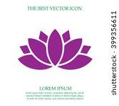 lotus flower vector icon....
