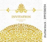 elegant greeting card design.... | Shutterstock .eps vector #399358054