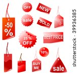 red shopping tags  | Shutterstock . vector #39936385