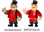 russian man in national costume.... | Shutterstock .eps vector #399374314
