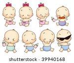 baby design elements   Shutterstock . vector #39940168