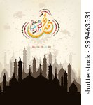 arabic and islamic calligraphy...   Shutterstock .eps vector #399463531