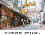 Hong Kong   Dec 07 2015 ...