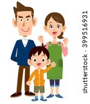 family of three | Shutterstock .eps vector #399516931