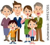 six people family  three... | Shutterstock .eps vector #399517201