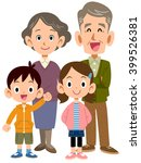 elderly couple and grandson | Shutterstock .eps vector #399526381