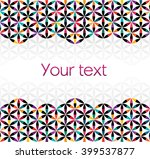 pattern abstract background... | Shutterstock .eps vector #399537877
