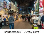 seoul   march 7  myeong dong... | Shutterstock . vector #399591595