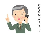 senior man have a phone call on ... | Shutterstock .eps vector #399645871