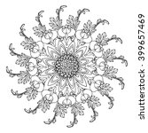 mandala with cornel cherry... | Shutterstock .eps vector #399657469