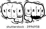 tattooed fists   Shutterstock . vector #3996958