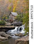 Beautiful Old Glade Creek Mill...