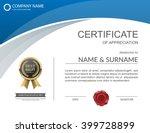 vector certificate template. | Shutterstock .eps vector #399728899