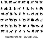 big collection  silhouettes of... | Shutterstock . vector #39981706