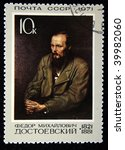 Small photo of USSR - CIRCA 1971: A stamp printed in the USSR shows russian writer Fyodor Dostoyevsky, circa 1971