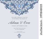wedding invitation or card with ... | Shutterstock .eps vector #399848035