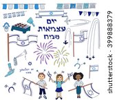 israel independence day set.... | Shutterstock .eps vector #399888379