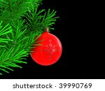 3d illustration of christmas tree branch over black background - stock photo