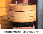 Two Tier Bamboo Steamer Chines...