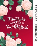 happy mothers day spanish... | Shutterstock .eps vector #399971581