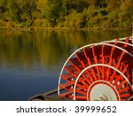 Red River Boat Paddle Wheel In...